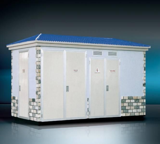 YB智能、紧凑型环保箱式变电站